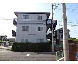 東京メトロ有楽町線 地下鉄成増駅 バス8分 南大和下車 徒歩7分