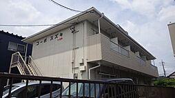 東海道本線 野田新町駅 徒歩10分