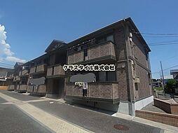 神奈川県高座郡寒川町岡田2丁目の賃貸アパートの外観