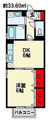 ヴァンソレーユ B棟[2階]の間取り