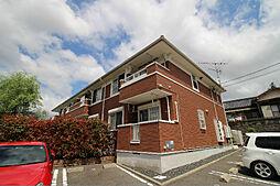 山口県下関市王司神田2丁目の賃貸アパートの外観