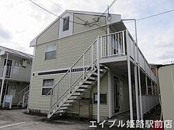 兵庫県姫路市苫編南1丁目の賃貸アパートの外観