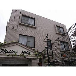 MELLOW HILLS[1階]の外観