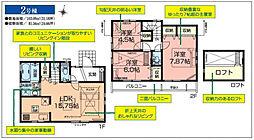 京王永山駅 3,290万円