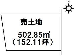 応神町西貞方字小島 売土地