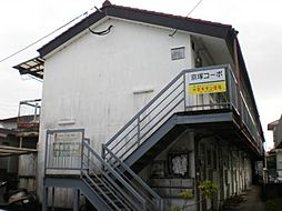 京塚コーポ