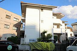 広島県安芸郡府中町大通2丁目の賃貸マンションの外観