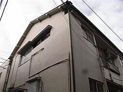 荻窪駅 2.3万円