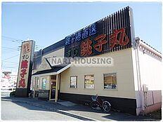 寿司すし銚子間丸立川店まで545m