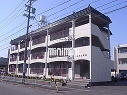 メゾン町田[1階]の外観
