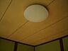 設備,2K,面積33m2,賃料3.5万円,JR常磐線 小木津駅 徒歩19分,,茨城県日立市相田町3丁目1-1