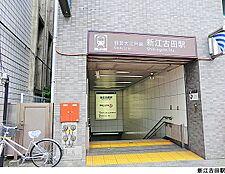 新江古田駅(現地まで1040m)