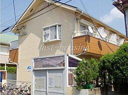 東京都小金井市貫井北町5丁目の賃貸アパートの外観