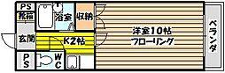 コウジィコート菅原[508号室]の間取り