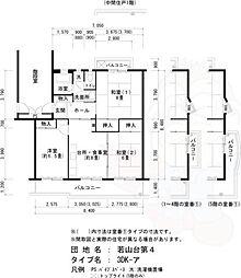 若山台第4-12