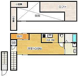 第3永伸アパート[2階]の間取り