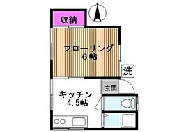 コーポ三央[1階]の間取り