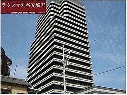 安城駅 8.4万円