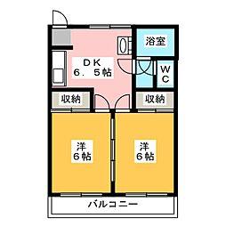 華蔵寺マンション[3階]の間取り