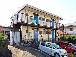 小野本町駅 3.2万円