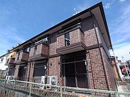 アルディシア忍ヶ丘[203号室]の外観