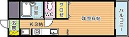 ケントクレール黒崎(分譲賃貸)[5階]の間取り