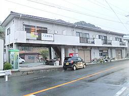 福岡県中間市朝霧3丁目の賃貸アパートの外観