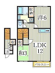 アンサンブルコートA棟[2階]の間取り