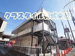 JR横浜線 長津田駅 徒歩10分の賃貸マンション