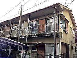 西武新宿線 久米川駅 徒歩15分
