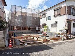 馬橋駅 2,890万円