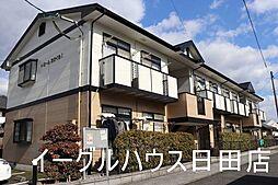 4.7万円
