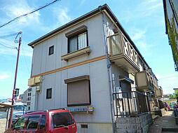 兵庫県西宮市二見町の賃貸アパートの外観