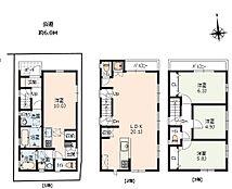 建物面積112.61平米、価格2300万円(税込)