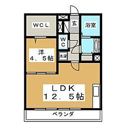 台原エミネンス[1階]の間取り