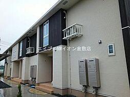 岡山県総社市井尻野の賃貸アパートの外観