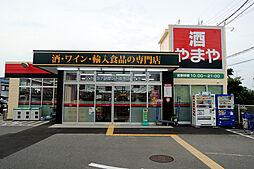 [一戸建] 兵庫県川西市南花屋敷2丁目 の賃貸【/】の外観