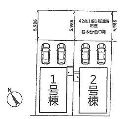 東福間駅 2,598万円
