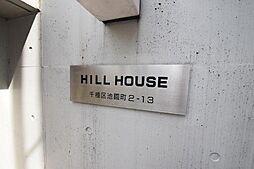 愛知県名古屋市千種区池園町2の賃貸マンションの外観