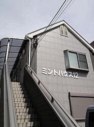 東京都江戸川区東葛西2の賃貸アパートの外観
