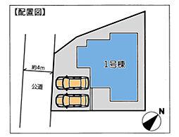 伊勢原市桜台2丁目