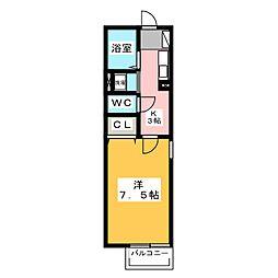 下土狩駅 3.9万円