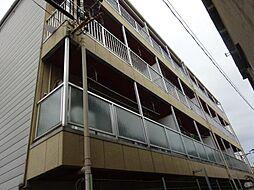 永本マンション[3階]の外観