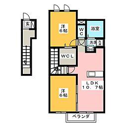 ベルエア ヒルズ[2階]の間取り