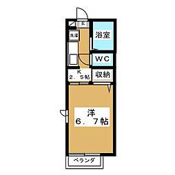 Amisu館[2階]の間取り