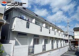 桑名駅 3.3万円