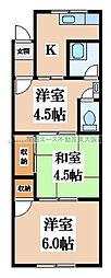 飯堂マンション[1階]の間取り