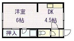 ル・ラージュ 2階1DKの間取り