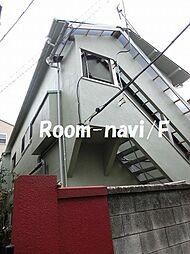 東京都台東区谷中3丁目の賃貸アパートの外観