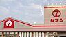 周辺,ワンルーム,面積24m2,賃料4.5万円,JR高徳線 徳島駅 徒歩25分,,徳島県徳島市中常三島町2丁目16-3